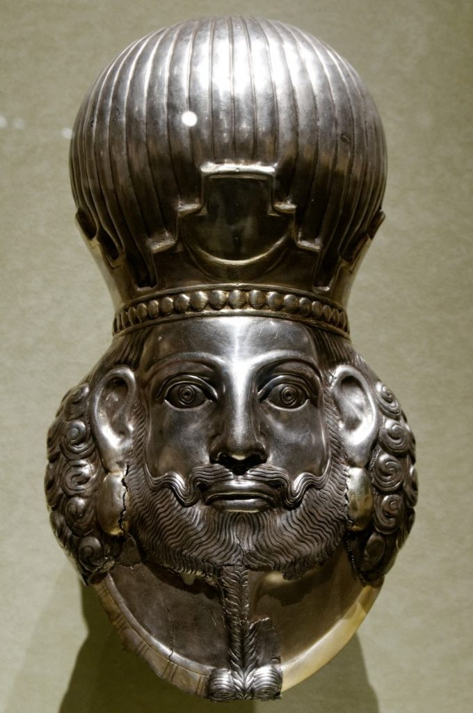Bust of a Sasanian emperor, probably Khusrau I