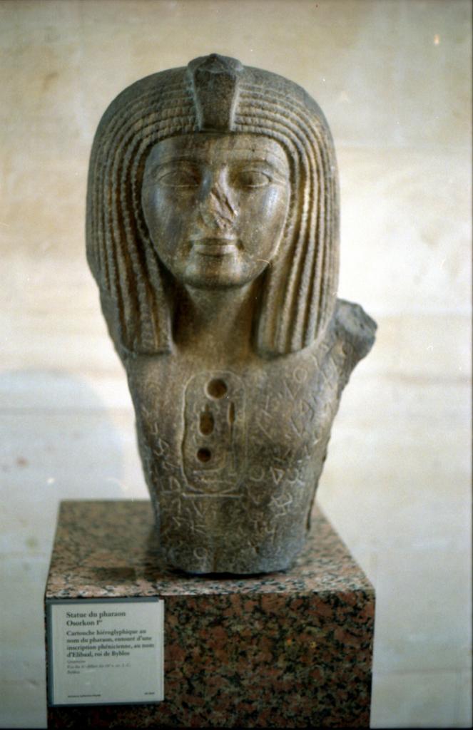 The Berber pharaoh Osorkon the Elder